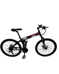 Ποδήλατο Mountainbike Αναδιπλούμενο (Σπαστό) 26 Ιντσών 21 ταχύτητες Δισκόφρενα : μπρος / πίσω,  Ανάρτηση Μπρός / Πίσω.