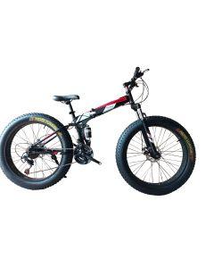 """Ποδήλατο Mountainbike Αναδιπλούμενο (Σπαστό) 26 Ιντσών 21 ταχύτητες Δισκόφρενα : μπρος / πίσω,  Ανάρτηση Μπρός / Πίσω., FAT BIKE Φαρδύ Λάστοιχο (4"""")"""