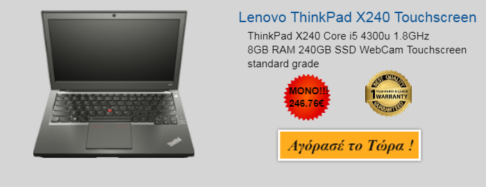 x240 touch